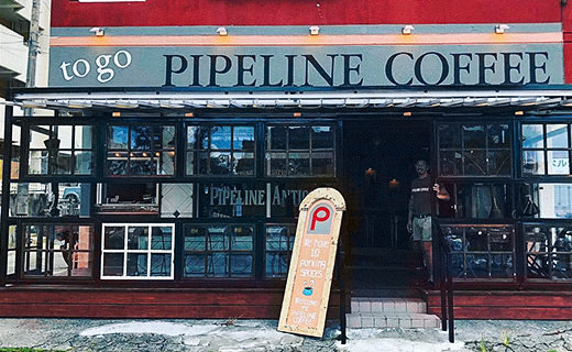 PIPELINE COFFEE(パイプライン コーヒー)